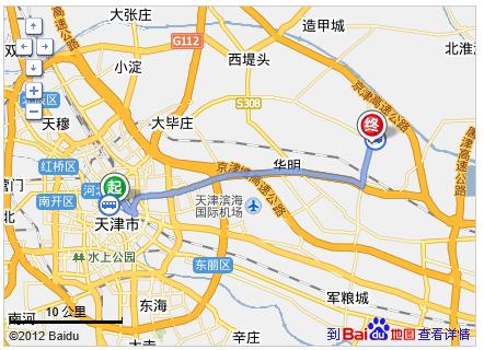 天津站到欢乐谷怎么走