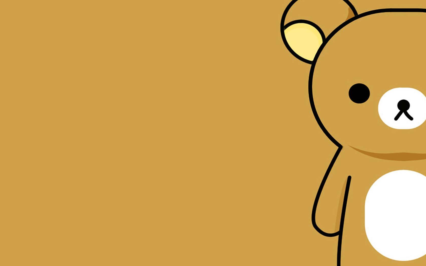 cartoon bear powerpoint - photo #5