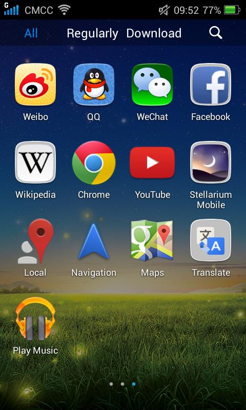 安卓下载_有没有能把安卓手机桌面图标隐藏的软件?