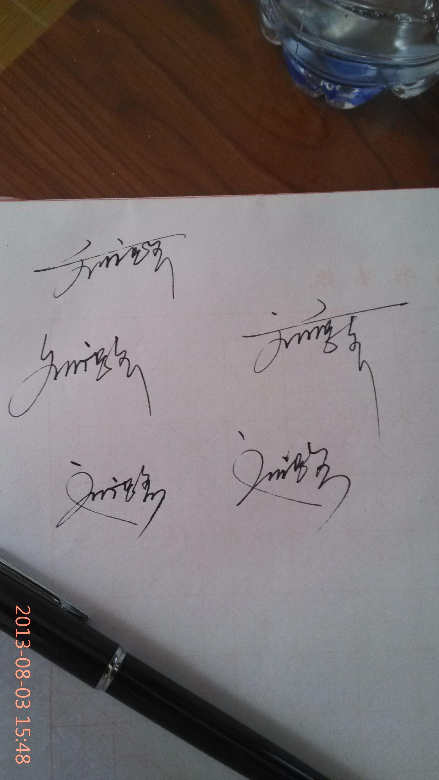 刘字个性签名