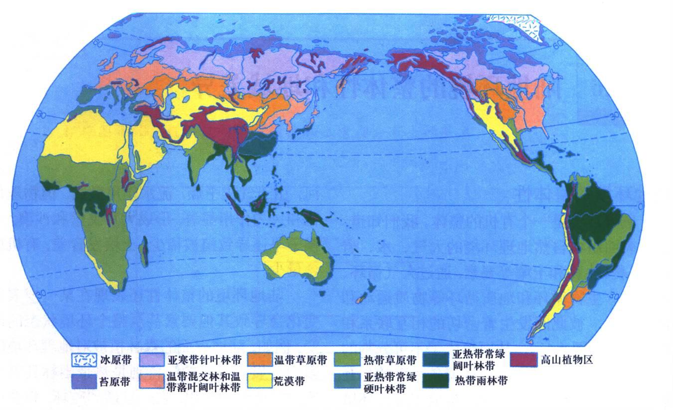 地理常见知识 世界气候类型及自然带分布图图片