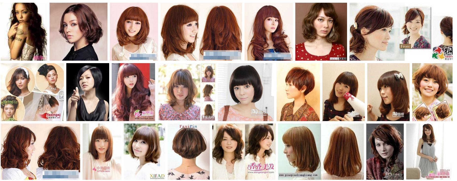 四十岁女人适合什么颜色头发和发型看图片要看lz的肤色和脸上皱纹的图片