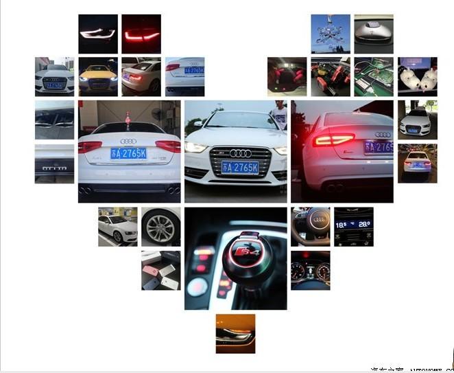 用什么图片美化软件可以把照片弄成下面这种拼图