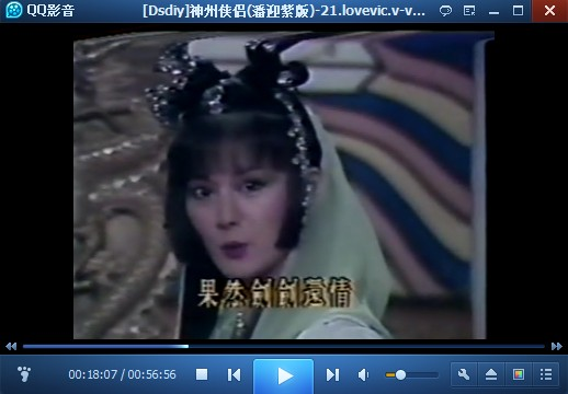 求一部早期香港武侠电视剧之名?学警雄心电视剧图片