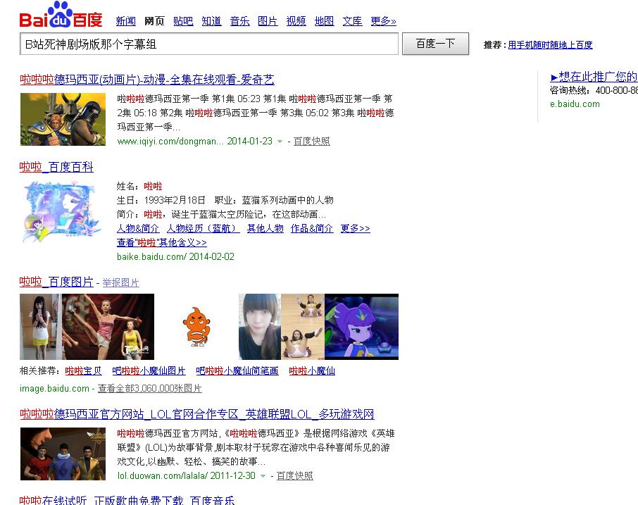 我用搜狗浏览器百度搜索关键字 总是自动粘贴图片
