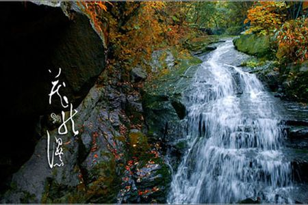 安吉到浙北大峡谷