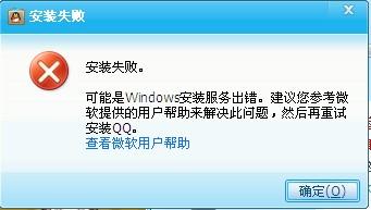 qq2010年最新版下载_怎样下载2010版qq