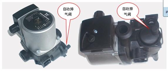 港华紫荆壁挂炉的自动排气阀在哪里.说明书写的是在水泵后部.图片