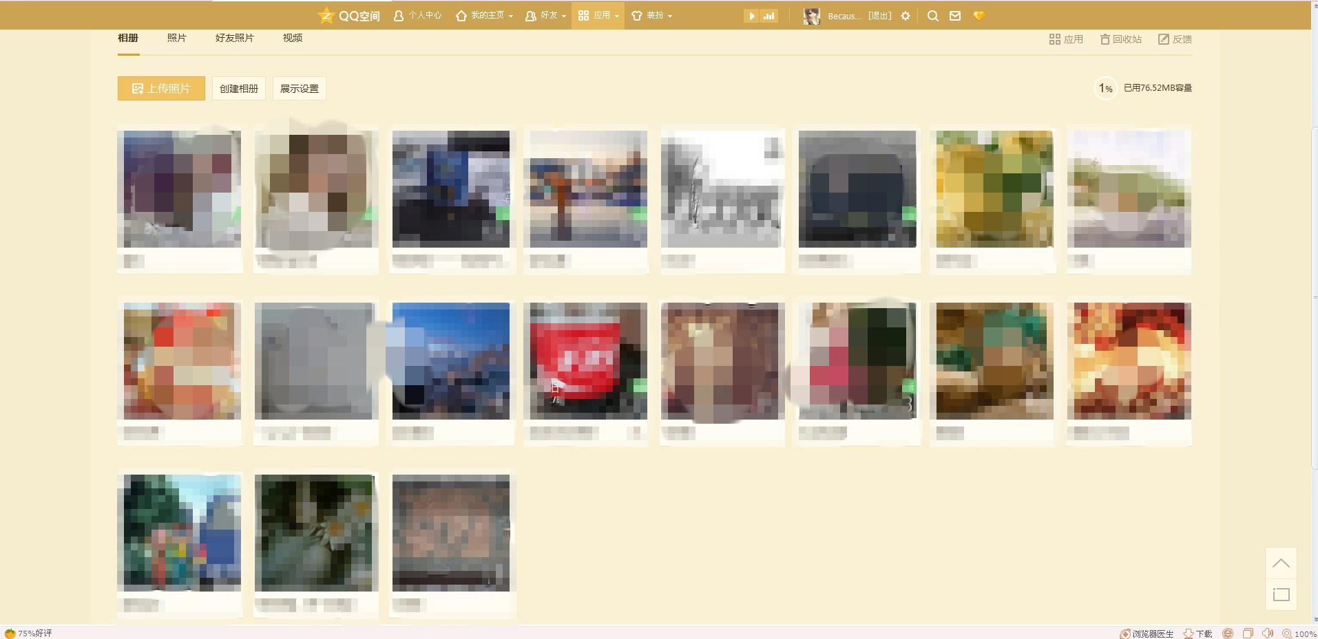 qq相册的高清图_qq空间永久封闭,关键我的相册里的照片,对我很珍贵,能
