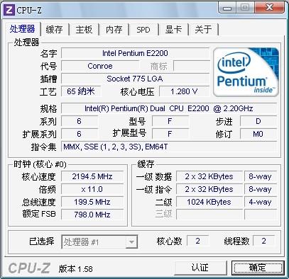 我这台戴尔530S的老机子有些年数了,想换个CPU和显卡,再...