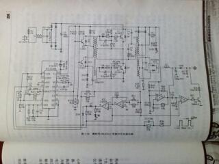 电动车充电器电路图图片