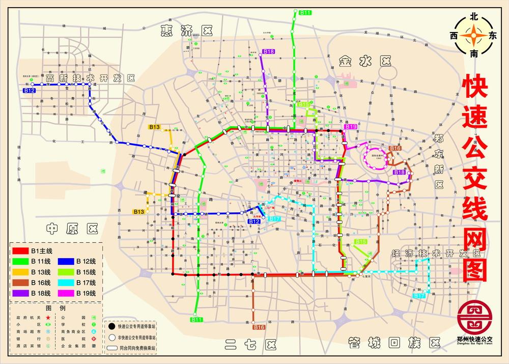 郑州快速公交线路;;+郑州快速公交线路图brt