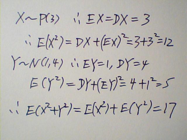 设随机变量x服从参数为的泊松分布