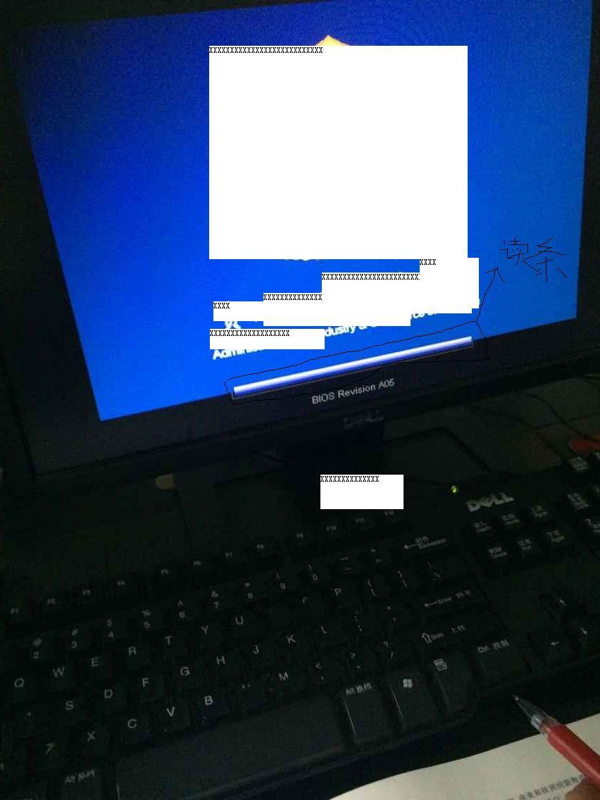 戴尔电脑开机图片删除!