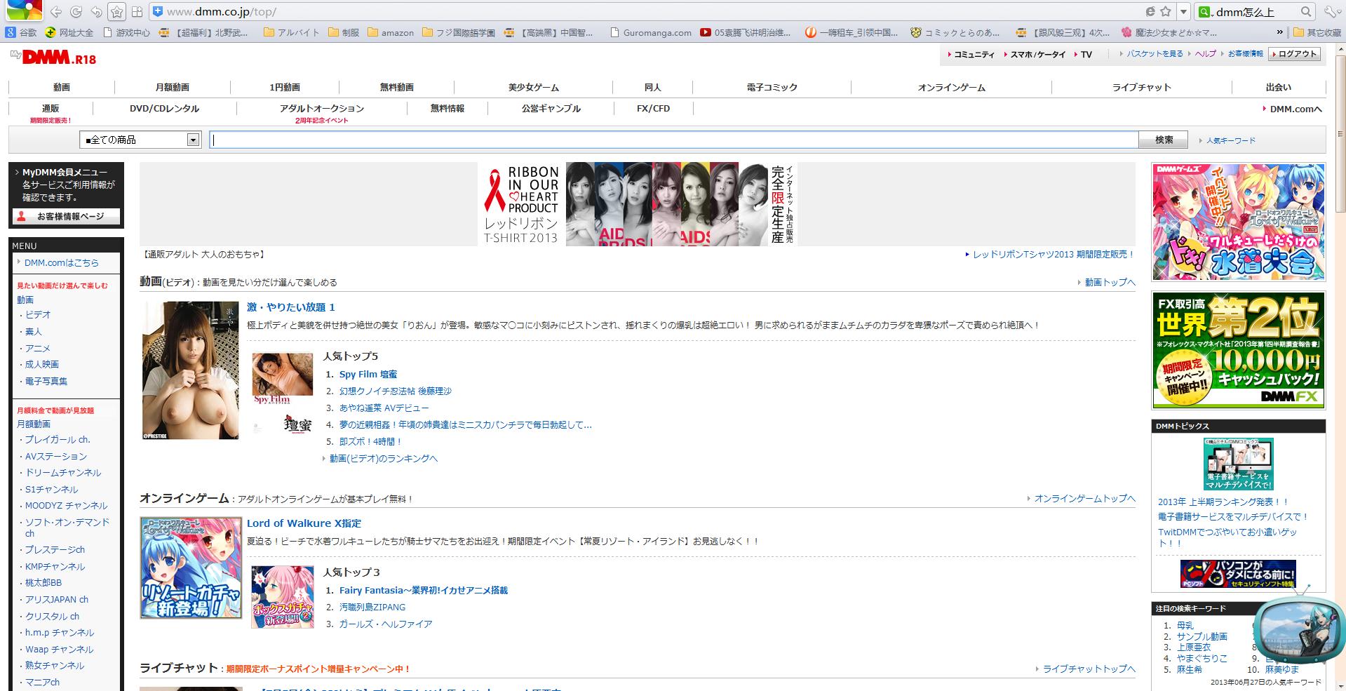 墙日本网站你懂的_日本ooxx网站你懂的_日本网站_日本 ...