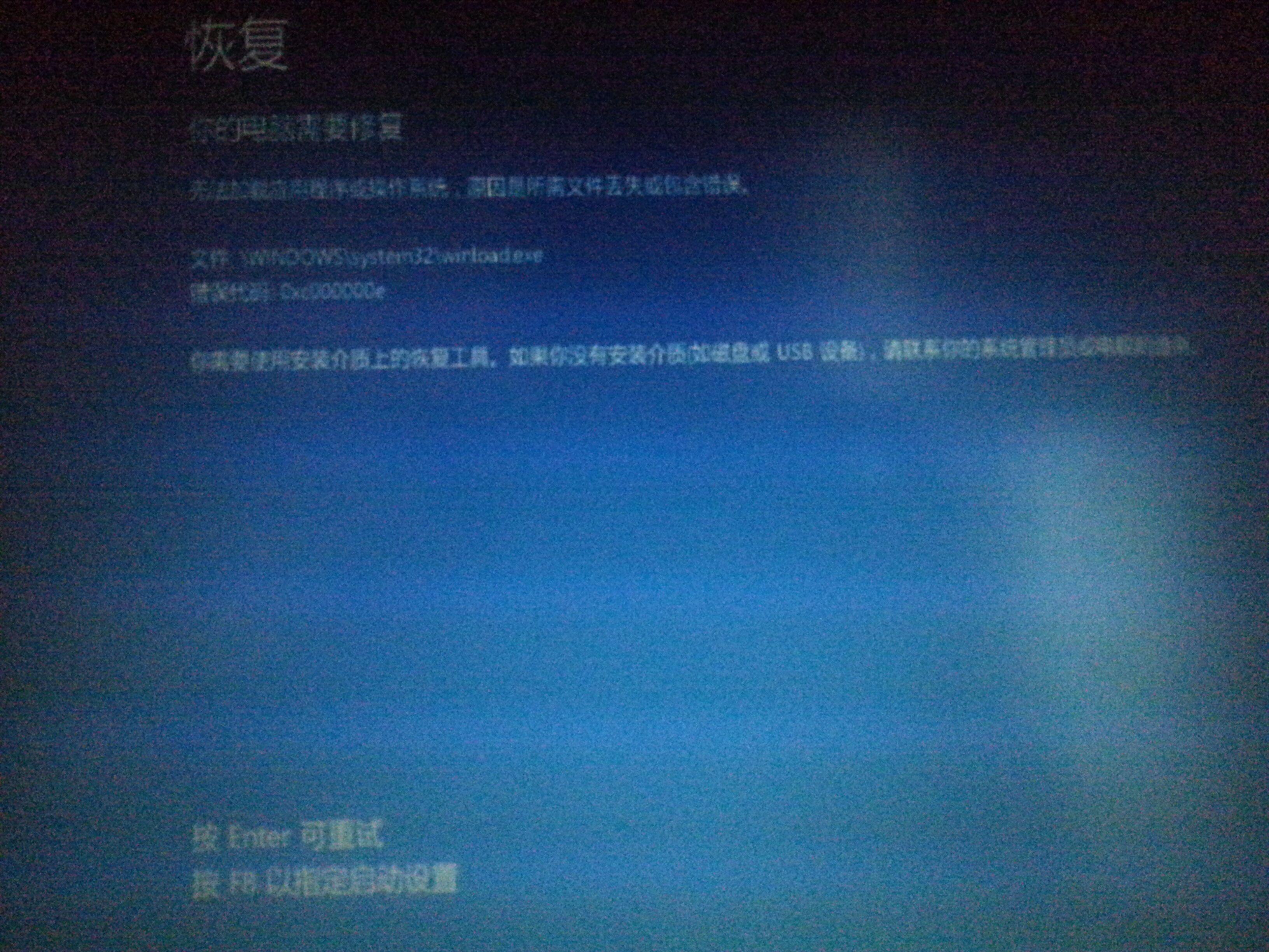 电脑无法正常启动,错误代码是0xc0000001,可进去安全模式,怎么办?