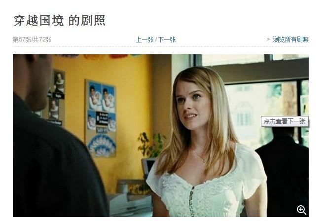贾静雯女儿布布片酬