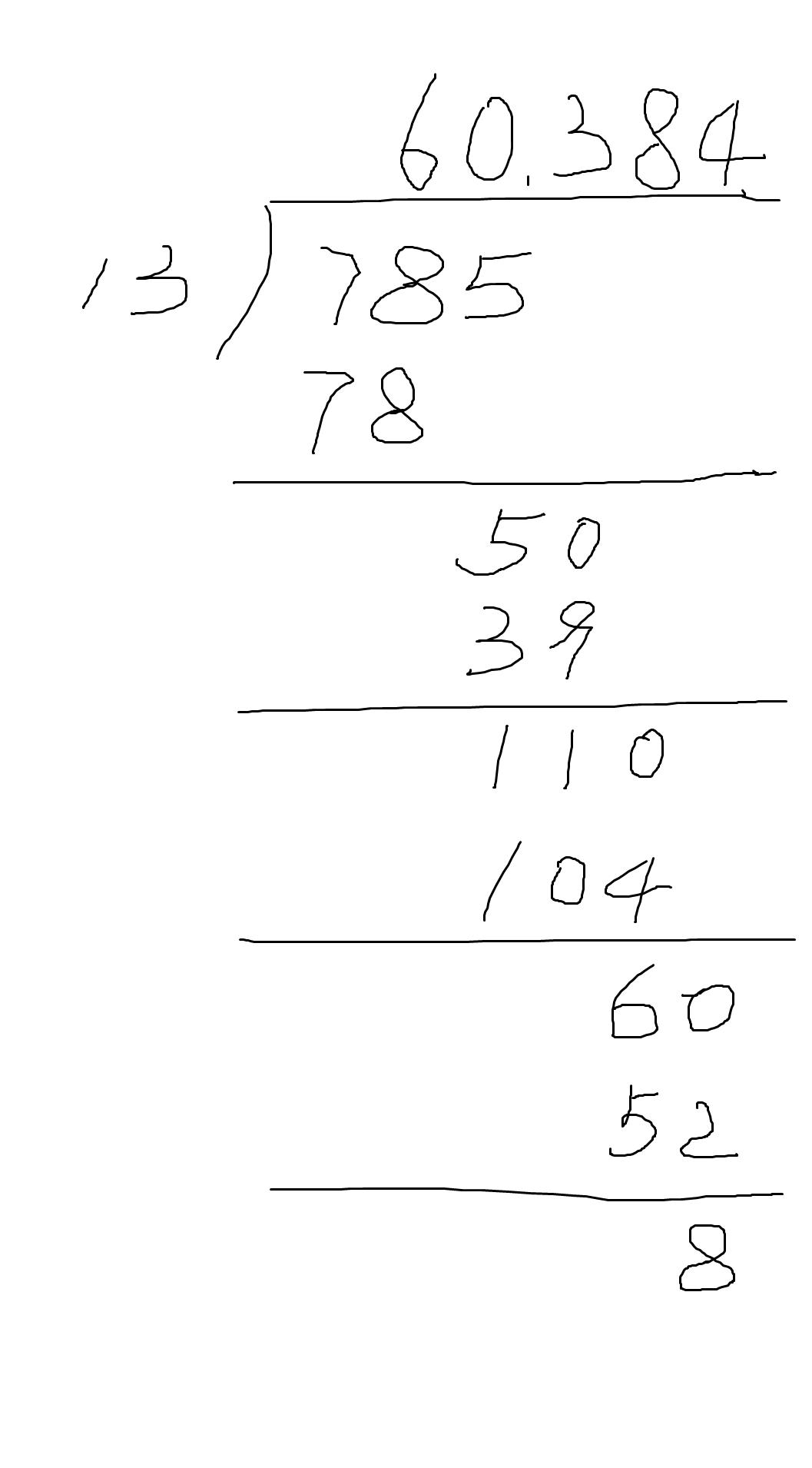 752除以十三列竖式计算