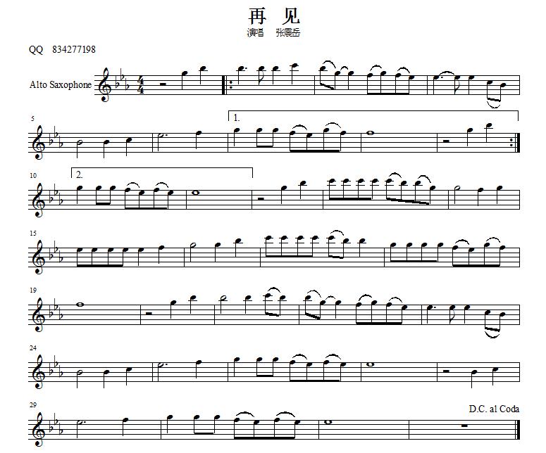 中音Sax五线谱 午夜的萨克斯图片