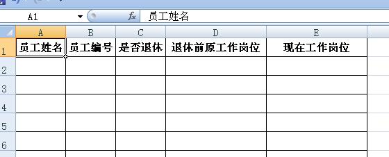 2,组成工作组,这样对表格的排版就同时对所有表同时排版了.图片
