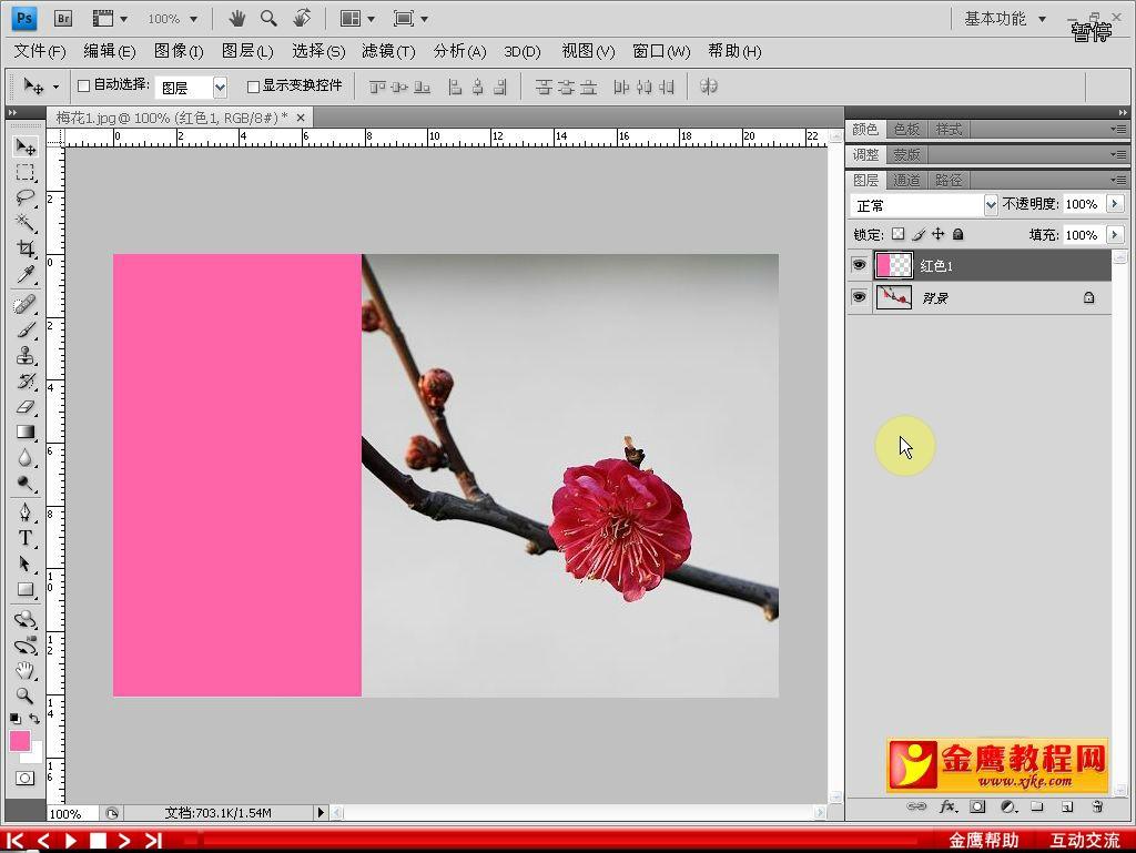 ps 5怎么设置混合模式图层图片
