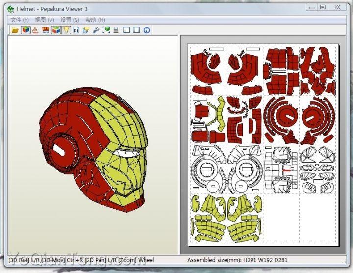 求钢铁侠设计图纸 高清图片