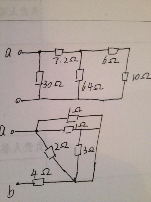 等效端口电阻如图,ab问题的等效院校求电阻+32山东初中图片
