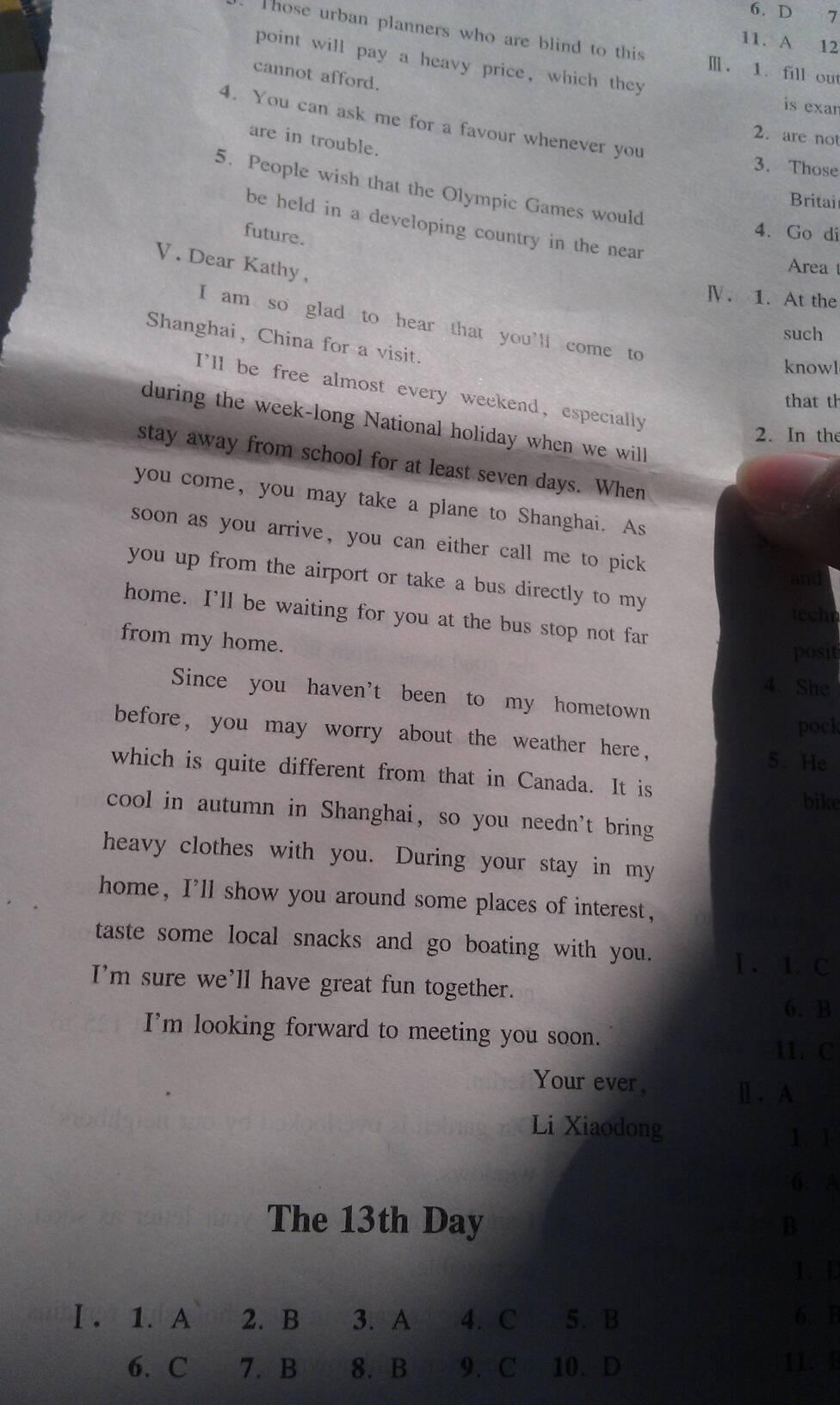 求一篇毕业成都高中的英语作文,四百字以上诗句感言景点介绍图片