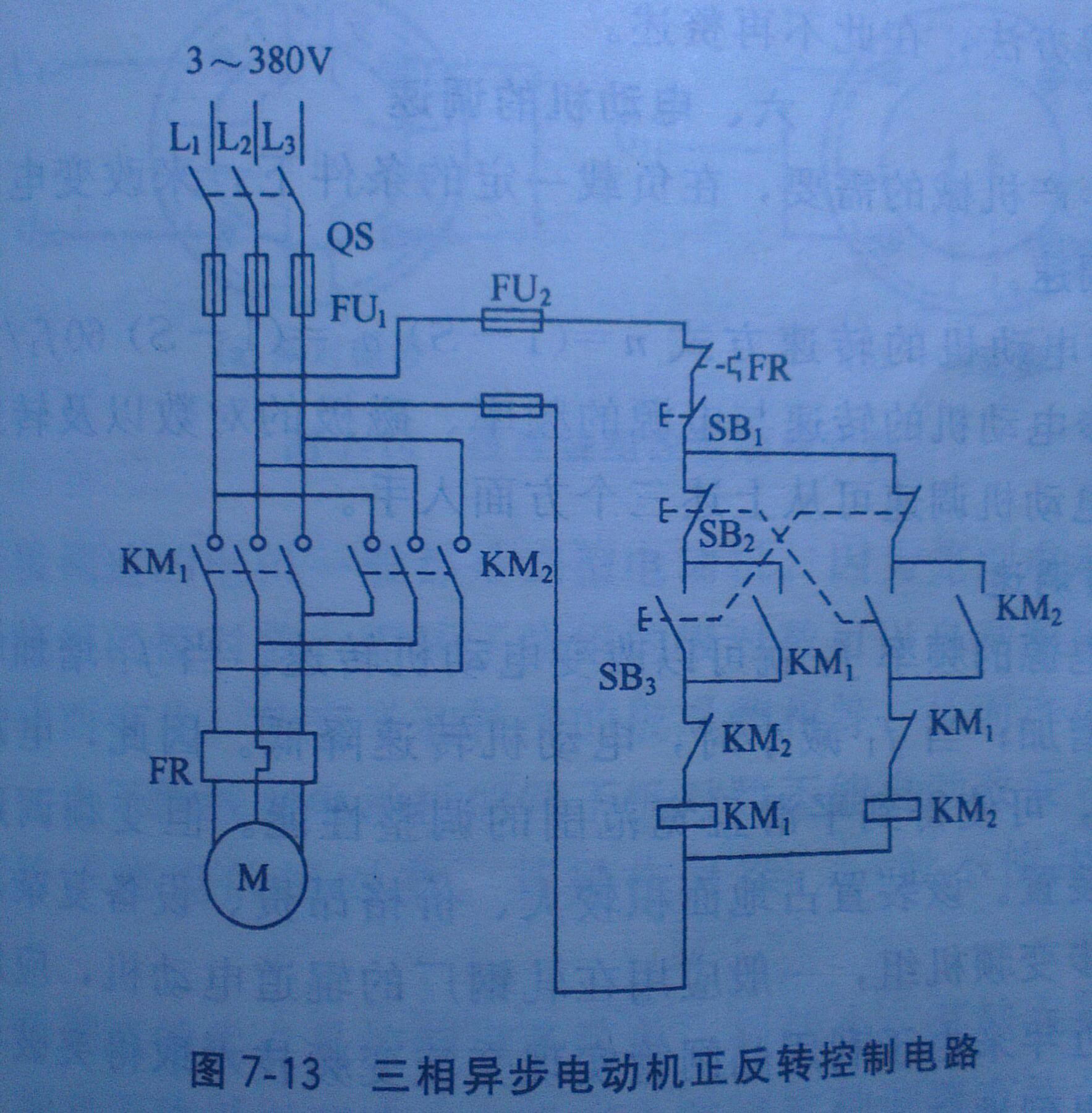 电动机自锁接线图 自锁电路接线图 机械自锁原理图图片