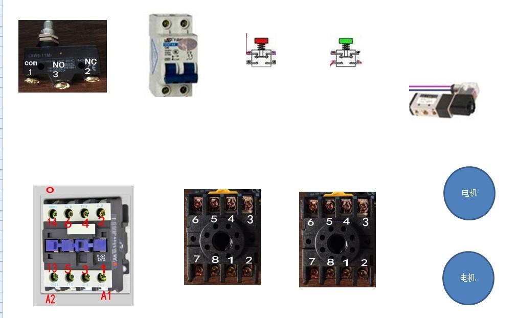 控制气缸时间继电器如何接线图片