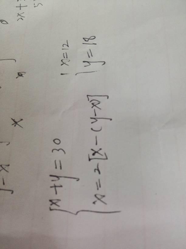 小学数学,要一元方程式喔图片