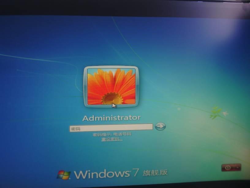 方法二:用windowspe进入系统!图片