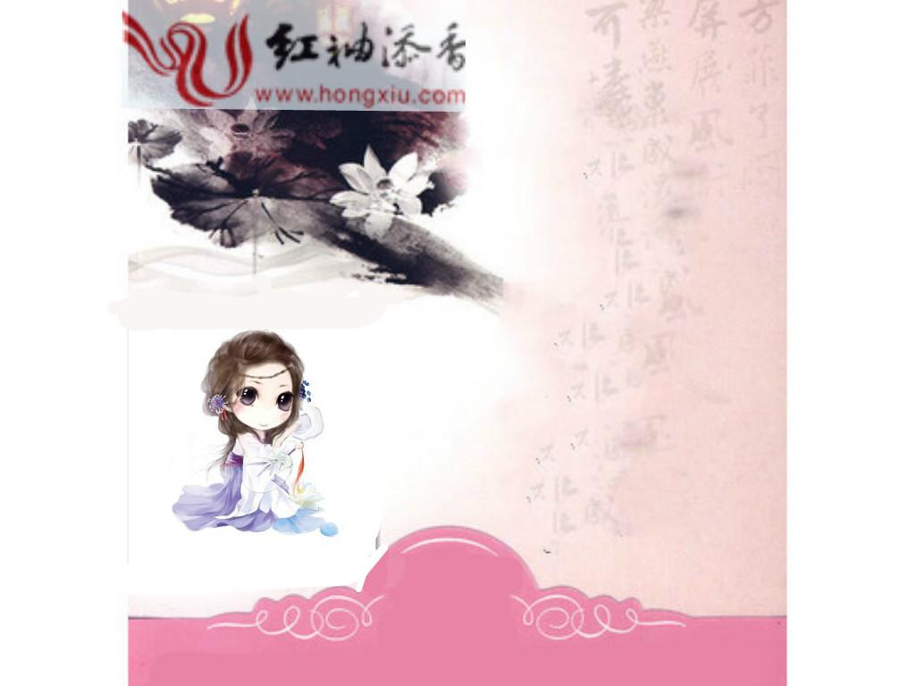 小说封面字体设计图片