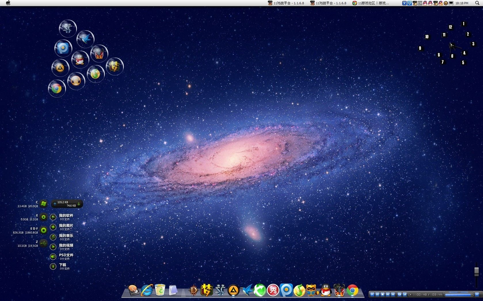 背景 壁纸 皮肤 星空 宇宙 桌面 1679_1049图片