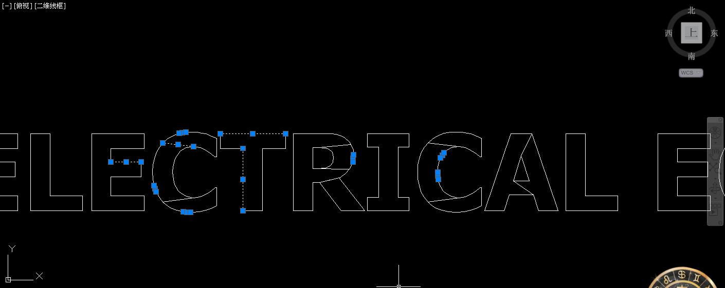 用2012版的cad 怎么做出空心字体来!图片