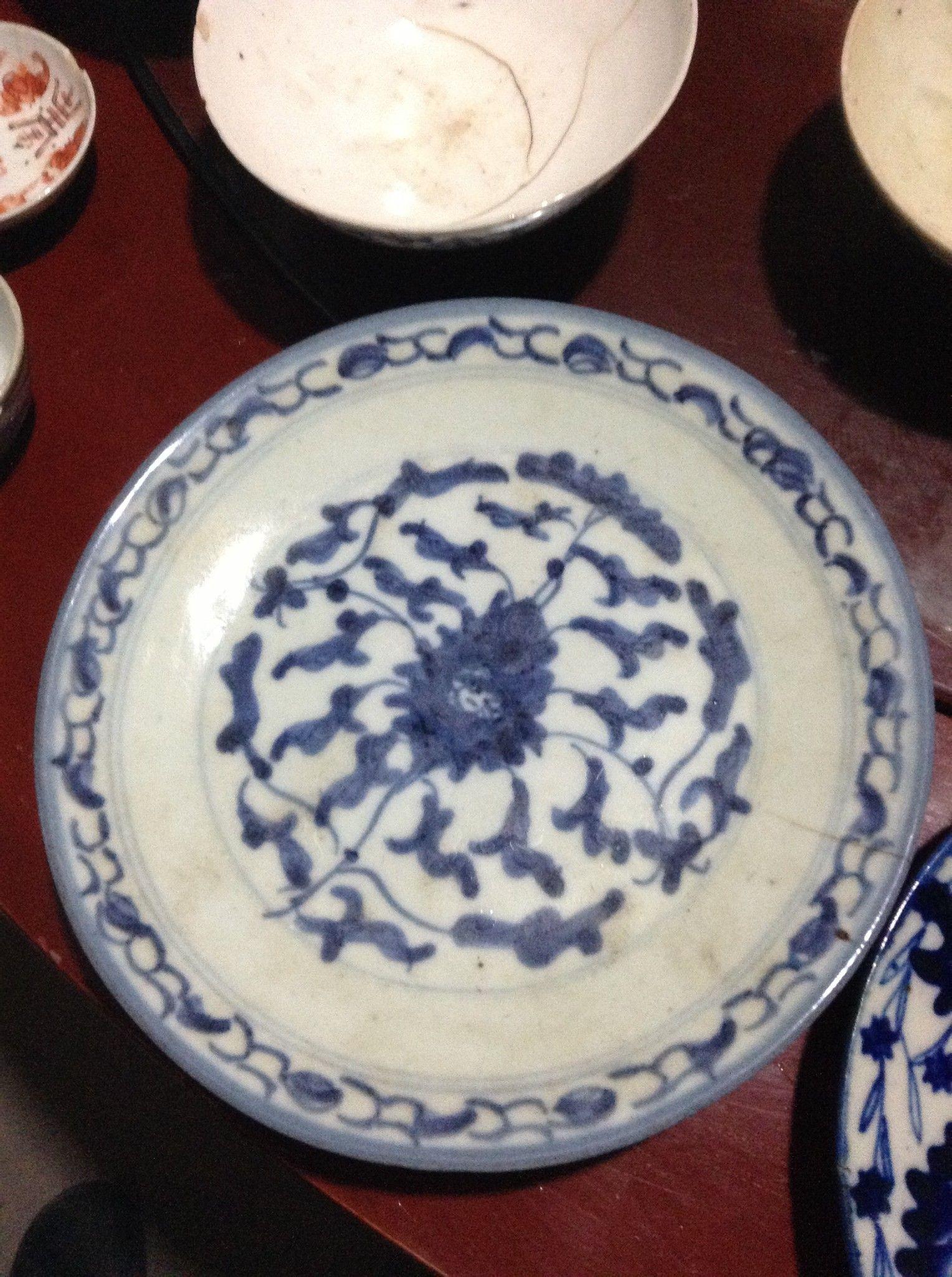 帮忙古瓷古董瓷器碗麻烦鉴定下图片