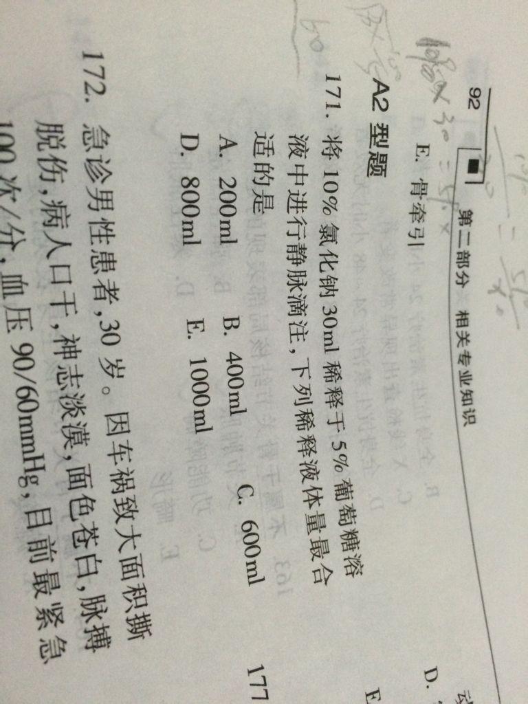 贵州省遵义市汇川区职称英语考试成绩单在哪里领呢?图片