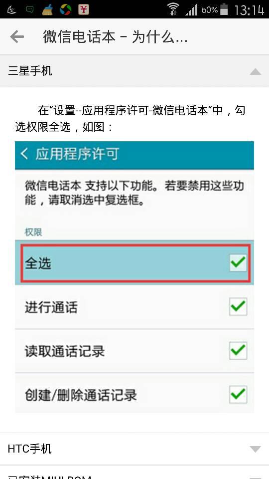 """第三方短信软件 免费WiFi随处可见,""""4G无限流量""""套餐还有价值吗?"""