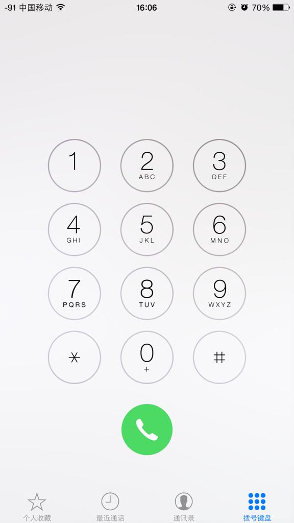我的苹果手机界面怎么这样了 拨号的地方没有了图片