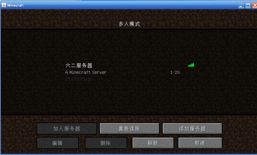 我的世界多人游戏 今天创了个服务器,但为什么一个