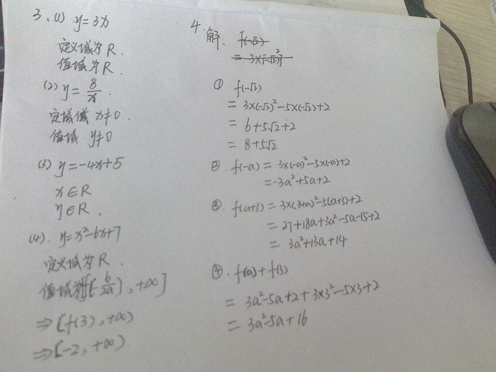 高中数学难题v高中:求|x+1|+|2x+1|+…+|2011x+1|的最小值.株洲市好哪个高中图片