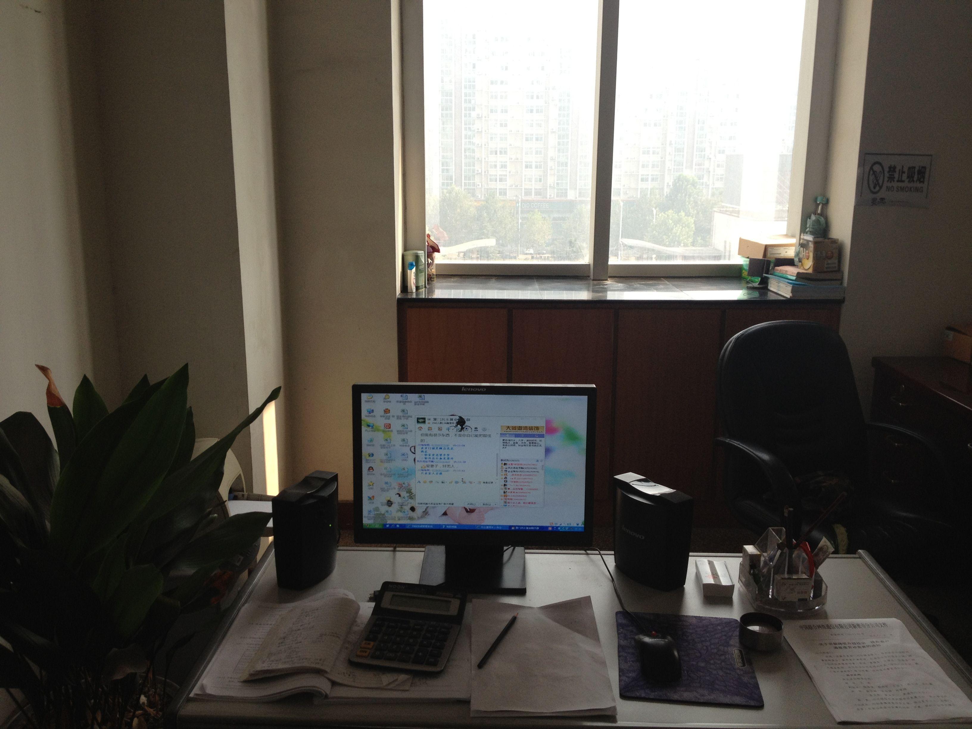 办公室风水,办公桌怎么摆放怎么样最好.风水最好求助.图片