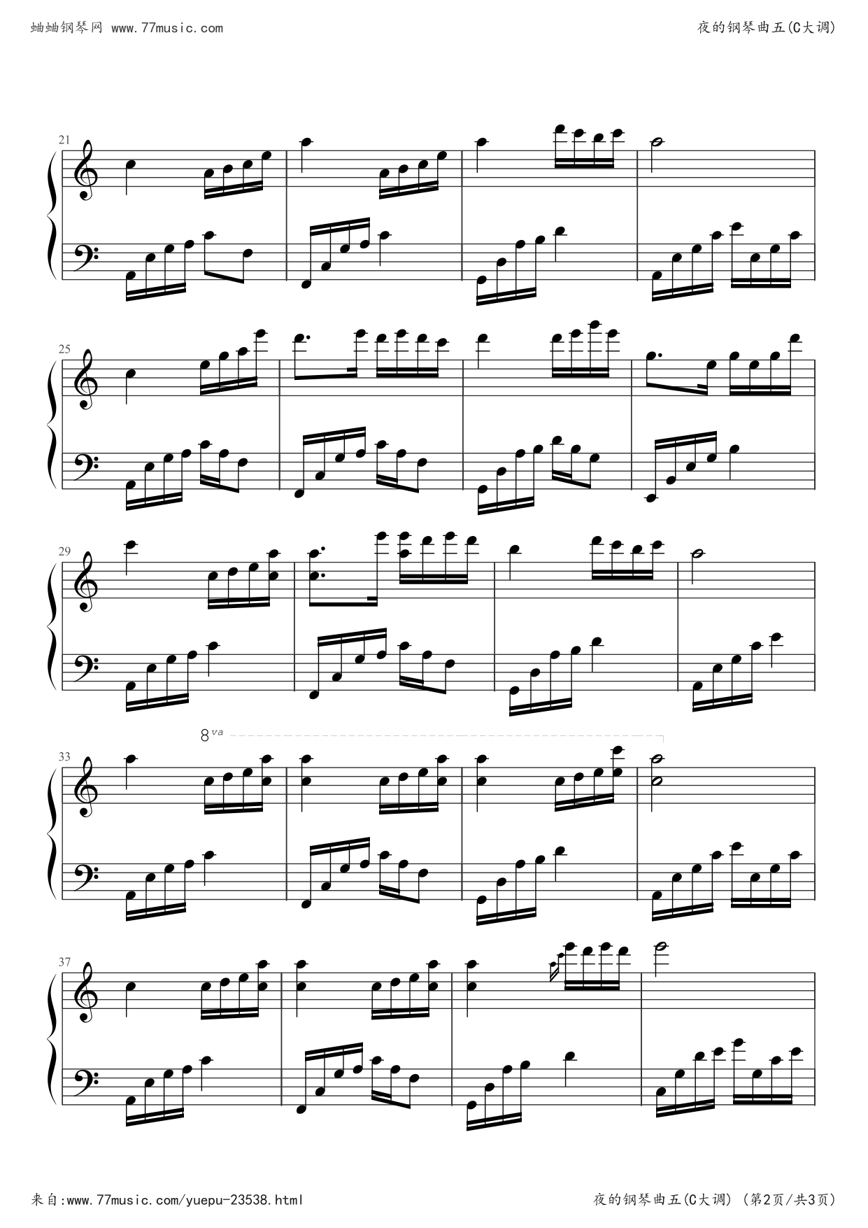 夜的钢琴曲五 钢琴谱图片