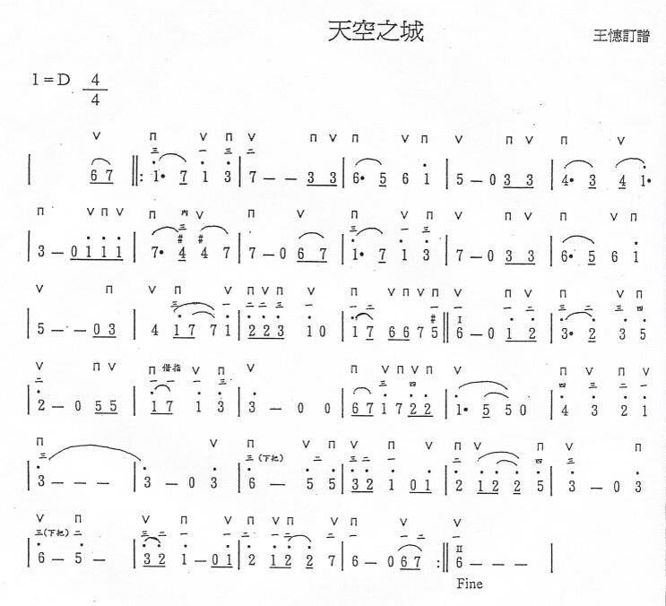 天空之城的钢琴曲谱图片