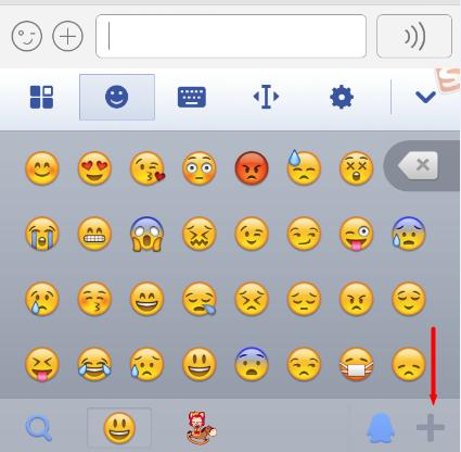 为什么搜狗输入法的emoji表情那么少?图片