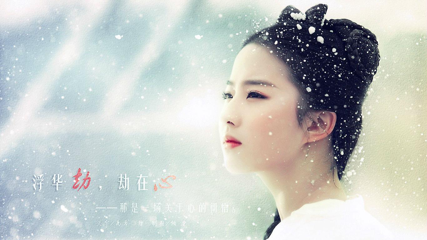 古装照   谁能给我一些刘亦菲仙剑里的古装照片?   刘亦菲绝高清图片