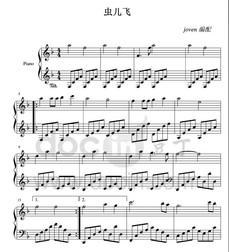 虫儿飞双手钢琴谱图片