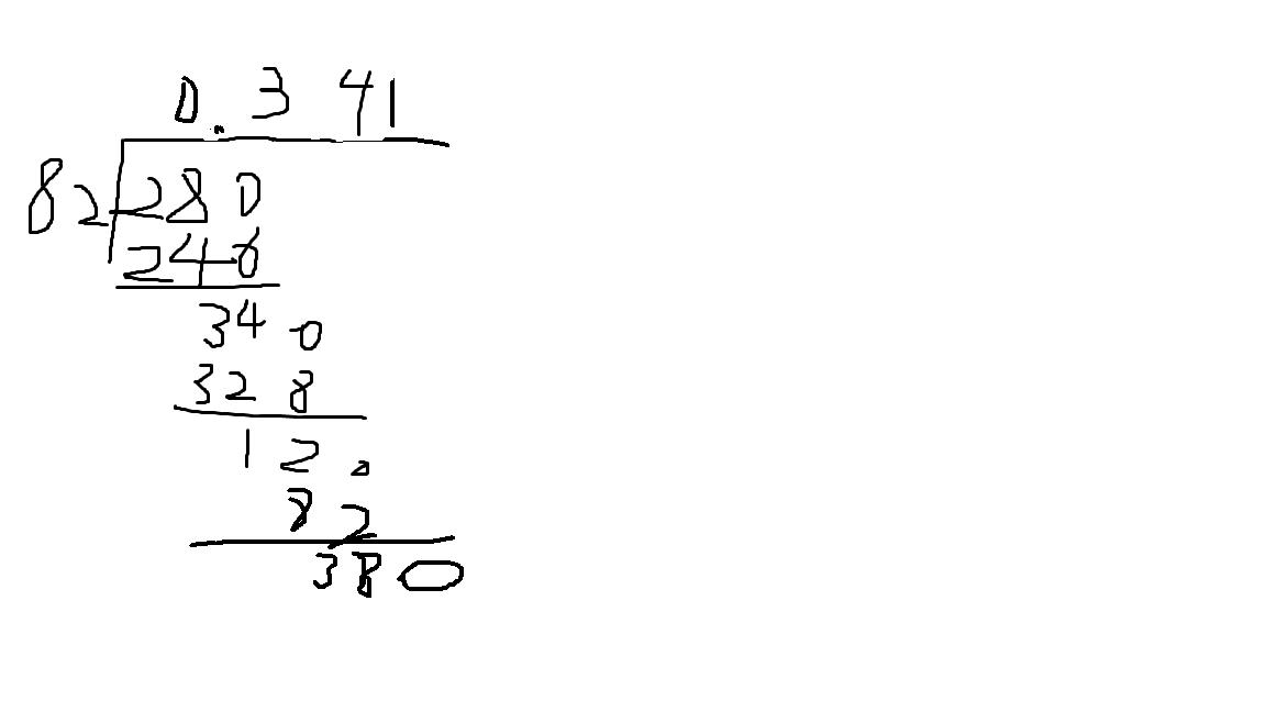 82除以26的算式怎么做  82乘22的算式,用竖式怎么列式怎么算  82乘22图片