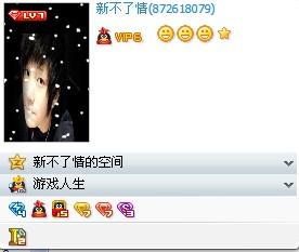 同问QQ资料卡背景怎么弄图片