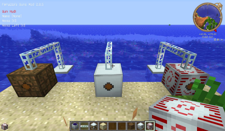 我的世界工业2mod里的发电机怎么用?